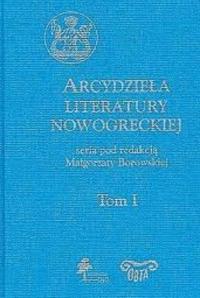 Okładka publikacji 'Arcydzieła Literatury Nowogreckiej, t. I'