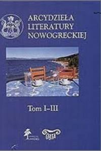 Okładka publikacji 'Arcydzieła Literatury Nowogreckiej, t III'