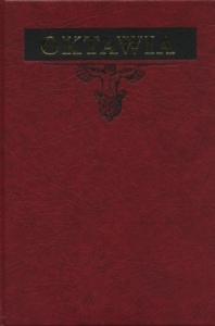 Okładka publikacji 'Oktawia. Dramat z czasów Nerona'