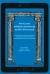 Okładka publikacji 'Nowoczesna dydaktyka akademicka języków klasycznych. Materiały z konferencji naukowej zorganizowanej przez Zakład Dydaktyki i Metodyki Języka Łacińskiego IFK UW, 27 listopada 2015 '